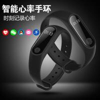 m2智能手环触屏心率监测运动智能计步手环安卓IOS蓝牙防水手环