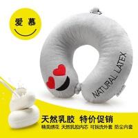 泰国乳胶U型枕头护颈枕旅行枕汽车枕午睡可爱卡通u形乳胶枕头