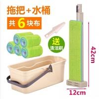 平板拖把免手洗家用懒人木地板瓷砖干湿两用免洗旋转拆洗托把墩布 +桶