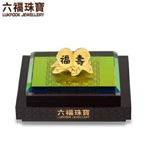 六福珠宝福寿双桃黄金摆件足金工艺品生日*首饰礼品D1866