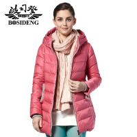 波司登(BOSIDENG)图案冬装羽绒服保暖女修身中长款