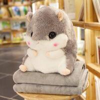 可爱仓鼠抱枕被子两用汽车沙发靠垫被空调被靠枕珊瑚绒毯午睡枕头