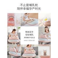 喂奶神器哺乳枕头护腰椅婴儿手臂抱抱娃睡侧躺新生坐月子横抱托垫