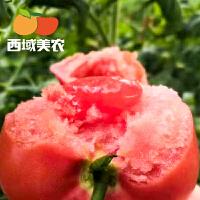 西域美�r �西�荜�正宗普�_旺斯西�t柿沙瓤酸甜好吃4.4~4.6斤�a地直采