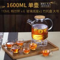 透明玻璃煮下午茶茶具水果泡花果茶壶花茶杯套装家用耐热蜡烛加热 +大号竹托盘