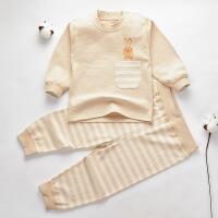 贝萌 儿童内衣纯棉套装冬婴幼儿衣服彩棉婴儿宝宝用品0-1岁男女新生儿