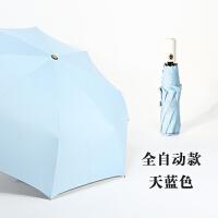 韩国创意晴雨伞防晒伞女遮阳伞黑胶防紫外线太阳伞三折两用伞