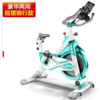 家用静音动感单车 健身房自行车室内电磁控健身车
