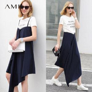 Amii极简法式chic名媛半身裙2019春新款纯色不规则艺术气质中长裙
