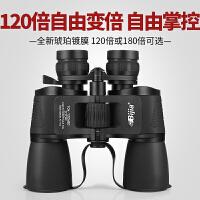 双筒望远镜高清高倍微光夜视
