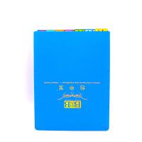 BINB必因必 1-100蓝色包中宝 王芳创意文具 学生书包整理收纳 保护书本 当当自营