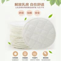 防溢乳垫可洗式纯棉哺乳期防漏超薄透气孕产妇喂乳贴喂奶 图片色