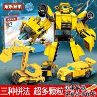 积木拼装变形金刚擎天柱大黄蜂儿童玩具礼物男孩6-8-10岁