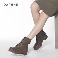 Daphne/达芙妮秋冬马丁靴英伦风短靴时尚女鞋复古百搭厚底靴子女