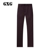 GXG男装 男士春季 修身时尚休闲都市酒红色休闲裤#64202318