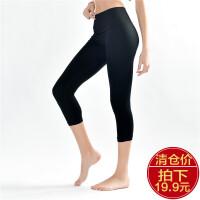 健美裤紧身裤春夏女健身跑步女速干弹力紧身瑜伽裤运动长裤 黑色