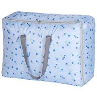 被子收纳袋整理袋棉被打包牛津布可爱密封可水洗大容量搬家防尘袋