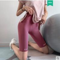 弹力紧身运动字母五分裤女速干跑步蜜桃提臀短裤高腰健身瑜伽中裤