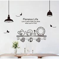 墙画贴纸餐厅吊灯墙贴卧室客厅厨房创意背景墙面装饰墙上贴画墙画墙壁贴纸 简约吊灯(可移除) 特大