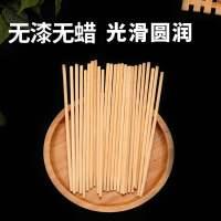 一次性筷子饭店专用便宜家用商用方便快餐普通卫生竹碗筷外卖整箱