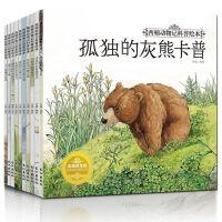 西顿动物记科普绘本--高傲的栗色烈马 等(全10册)3-4-5-6岁幼儿读物 动物百科全书 令人敬佩的信鸽 畅销儿童书