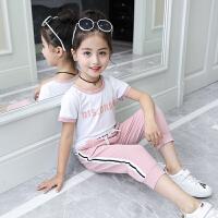 女童夏装2018新款时髦套装小儿童夏季两件套韩版时尚洋气女孩潮衣