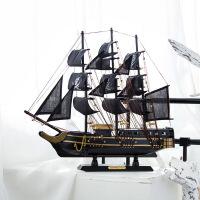 海盗船实木黑珍珠号小型帆船模型装饰摆件礼物玩家礼品