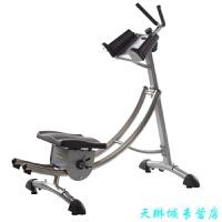 健身器材 健腹�C 商用健身器材 健腹器 腹部腹肌��器力量型健身房