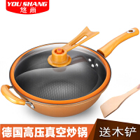 32cm真空炒锅不粘锅无油烟锅铁锅 电磁炉通用平底锅 厨房锅具