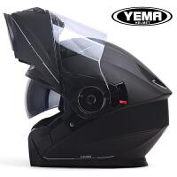 摩托车头盔男四季通用个性酷机车安全帽全盔覆式双镜片揭面盔