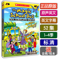 英文原版The Magic School Bus神奇校车52集英语字幕 科普动画DVD