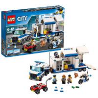 LEGO乐高城市系列City移动指挥中心60139