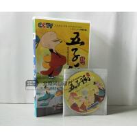 五子说 动画片(12VCD) 儿童孩子礼物教学光盘 少儿卡通片 班主任、语文老师推荐