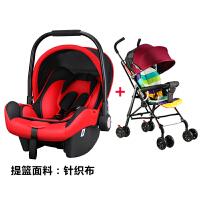 婴儿提篮式汽车安全座椅可折叠便携推车新生儿手提篮宝宝车载摇篮