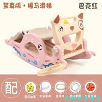 摇摇马滑梯二合一小木马儿童玩具带音乐 小狗 【版】 粉