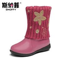 斯纳菲童鞋2016秋冬季款女童鞋靴子秋真皮中筒靴儿童单靴宝宝皮靴