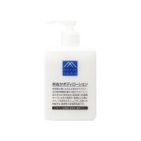 【网易考拉】松山油脂 M-mark 米糠润肤露 300毫升/瓶