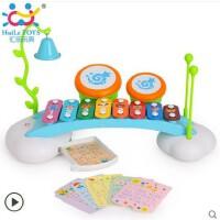 汇乐909启蒙彩虹八音琴敲琴儿童音乐玩具乐谱宝宝玩具