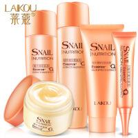 莱蔻韩国蜗牛护肤套装化妆品5件套洁面�ㄠ�乳液柔肤水面霜眼霜