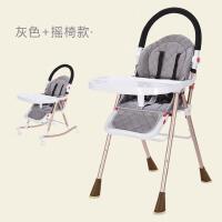 婴餐椅多功能折叠推车座椅小孩吃饭摇椅便携带可调节宝宝bb凳