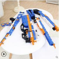 双鹰积木枪儿童拼装益智男孩玩具枪可发射塑料子弹枪6-7-8-10岁