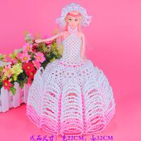 手工串珠diy饰品材料包 ABS仿珍珠芭比娃娃小公主女生日礼物 甜美