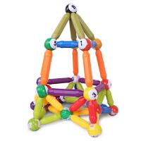 创意拼装磁铁吸铁石积木磁力棒儿童玩具磁性男孩女孩智力