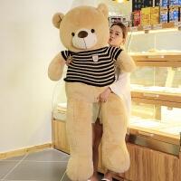 生日礼物送女友熊公仔布娃娃抱抱熊大熊毛绒玩具