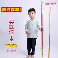 少年儿童金箍棒玩具童年礼物孙悟空金箍棒塑料孩童组装金箍棒金属