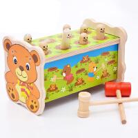 木制儿童玩具打地鼠益智敲打敲击木制双锤打地鼠玩具
