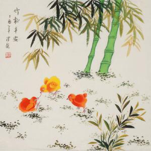 著名画家 萧泽龙《竹报平安》68cmx68cm