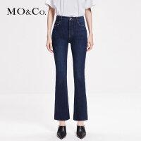 MOCO2019春季新品洗水磨白散边微喇叭牛仔裤MAI1PAT029 摩安珂