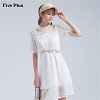 Five Plus2019新款女夏装欧根纱连衣裙女短袖高腰裙子潮绣花气质