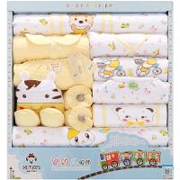 18件套秋冬加厚新生儿衣服纯棉婴儿礼盒套装满月宝宝内衣服装用品